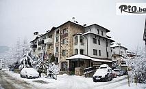 Зимна почивка в Банско! Нощувка в едноспален апартамент за до 4 човека, от Апартхотел Дрийм