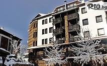 Зимна почивка в Банско! Нощувка със закуска и вечеря + СПА и басейн, от Хотел Каза Карина 4*