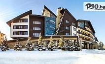 Зимна почивка в Банско! 2, 3, 5 или 7 нощувки със закуски и вечери в сгради Рила и Родопи + СПА и вътрешен басейн, от Терра комплекс 4*
