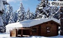 Зимна почивка в Боровец! Нощувка в къщичка за до 4-ма души със или без сауна, от Вилно селище Ягода
