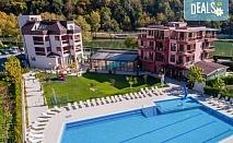 Зимна почивка в хотел Елеганс Спа 3*, с. Огняново! 2, 3, 4 нощувки със закуски и вечери, ползване на външен, вътрешен и детски басейн с минерална вода, безплатно за дете до 4г.!