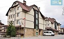Зимна почивка в хотел Олимп 3*, Банско! 2 или 3 нощувки със закуски и вечери, ползване на джакузи, сауна и парна баня, безплатно за дете до 4г.!