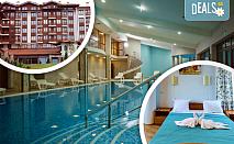 Зимна почивка в Хотел Панорама Ризорт 4*, Банско! Нощувка със закуска и вечеря, ползване на отопляем закрит басейн, джакузи, сауна и парна баня, безплатно за дете до 5.99г.!