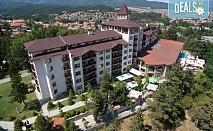 Зимна почивка в Хотел СПА клуб Бор 4*, Велинград! 1 нощувка със закуска и вечеря, ползване на вътрешен и външен басейн, джакузи, сауна, парна баня, мароканска баня, релакс зона и фитнес