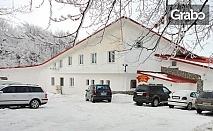 Зимна почивка до края на Март в Узана! 2, 3 или 5 нощувки със закуски - без или със вечери, край Габрово