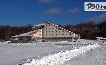 Зимна почивка в местност Узана! 2 или 3 нощувки със закуски и вечери + сауна, от Хотел Импулс