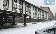 Зимна почивка в Пампорово! Нощувка със закуска в двойна стая или апартамент в хотел Панорама 3*, фитнес, финландска, инфрачервена сауна, парна баня,  безплатно за деца до 4г.