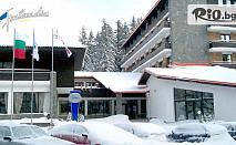 Зимна почивка в Пампорово! Нощувка със закуска и вечеря + вътрешен басейн, фитнес и транспорт до пистите, от Хотел Финландия 4*
