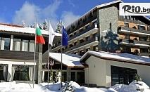 Зимна почивка в Пампорово! Нощувка със закуска и вечеря + вътрешен басейн и транспорт до пистите, от Хотел Финландия 4*
