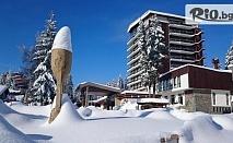 Зимна почивка в Пампорово през Декември! Нощувка със закуска + вътрешен басейн с джакузи и сауна, от Гранд Хотел Мургавец