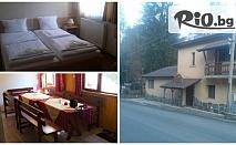 Зимна почивка в Родопите! Нощувка само за 19.90лв. + безплатно настаняване на дете до 12г, от Къща за гости Степет