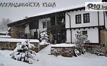 Зимна приказка за двама в Габровския Балкан! 2 нощувки със закуски и вечери, от Балканджийска къща