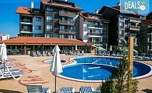 Зимна приказка в Хотел Балканско Бижу 4* край Банско! 1, 2, 3 или 5 нощувки със закуски или със закуски и вечери, ползване на вътрешен басейн, сауна, парна баня и джакузи, бзплатно за дете до 5.99 г.