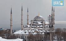 Зимна приказка в Истанбул с Караджъ Турс през януари и февруари! 2 нощувки със закуски в хотел 2*, транспорт и посещение на мол Forum