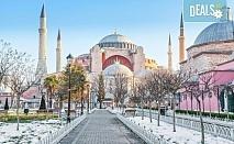 Зимна приказка в Истанбул и Одрин със Запрянов Травел! 2 нощувки със закуски, транспорт, водач и посещение на търговски комплекс
