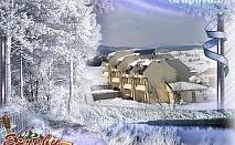 Зимна приказка в Родопите. Нощувка, домашно приготвена закуска и вечеря + сауна и джакузи в Хотел Енчеви, с. Кирково.