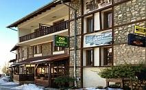 Зимна ски почивка в Банско! Нощувка на човек със закуска в хотел Родина