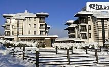 Зимна СПА почивка в Добринище! Нощувка със закуска и вечеря + СПА с минерална вода, от Хотел Орбел