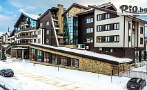 Зимна СПА ваканция в Банско! 2, 3 или 5 нощувки със закуски и вечери + СПА, вътрешен басейн и БОНУС, от Терра комплекс 4*