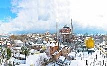 Зимна уикенд екскурзия до Истанбул! Транспорт + 2 нощувки на човек със закуски + посещение на Одрин от Караджъ Турс
