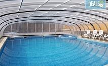Зимна ваканция в хотел Прим 3*, Сандански! 3, 4, 5 или 7 нощувки със закуски и вечери, безплатни процедури по избор, ползване на басейн с минерална вода, сауна, парна баня, безплатно за деца до 5.99 г.