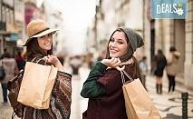 Зимни намаления! Еднодневна екскурзия до Одрин, Люлебургаз и Чорлу - транспорт с нощен преход, посещение на магазин на ТАС, Margi Outlet и още!