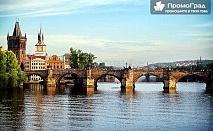 До Златна Прага, Виена, Будапеща и възможност за посещение на Дрезден (6 дни/5 нощувки със закуски) за 295 лв.