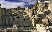 До Златоград, Перперикон, Татул, Каменните гъби (нощувка със закуска) за 89 лв.