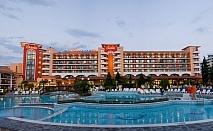 4 звезда морска почивка в Слънчев бряг през май- Хотел Хризантема,Ол Инклузив,басейн,фитнес,интернет,анимация /18.05.2021 г.-31.05.2021 г./