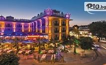 5-звезден уикенд в Истанбул! 2 нощувки със закуски + открит, закрит басейн и сауна в хотел Celal Aga + транспорт и водач, от Караджъ Турс