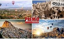 5-звездна екскурзия до Кападокия с включени 7 нощувки със закуски, двупосочен самолетен билет и екскурзовод, от Премио Травел