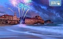 4-звездна Нова година в Черна гора с България Травъл! 4 нощувки с 4 закуски и 2 вечери в Palmon Bay Hotel&Spa 4+* в Херцег Нови, транспорт, посещение на Дубровник, Будва и Котор