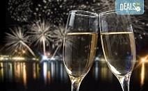 5-звездна Нова година в Истанбул! 3 нощувки със закуски в Celal Aga Konagi Hotel & SPA 5*, ползване на басейн и сауна