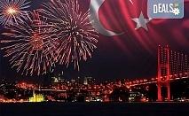 5-звездна Нова година в Pullman Istanbul Hotel & Convention Center в Истанбул! 3 нощувки със закуски, Новогодишна вечеря и ползване на басейн и сауна, транспорт по избор