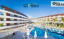 5-звездна почивка в Бодрум през Май! 4 или 5 нощувки на база Ultra All Inclusive в Хотел GRAND PARK BODRUM 5*(EX. YELKEN SPA and WELLNESS), със собствен транспорт, от Глобус Холидейс