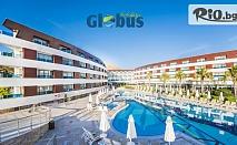 5-звездна почивка в Бодрум през Септември! 7 нощувки на база Ultra All Inclusive в Хотел GRAND PARK BODRUM 5*, със собствен транспорт, от Глобус Холидейс