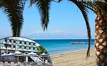 16.08 - 03.09: 4-звездна почивка на брега на морето в Неа Каликратия, Гърция! Нощувка със закуска на ТОП ЦЕНИ в хотел Aegean Blue