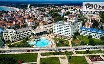 5-звездна почивка на брега на морето в Приморско до края на Септември! All Inclusive нощувка за до четирима + 3 външни басейна, чадъри и шезлонги, от Хотел Перла Бийч Лъкшъри