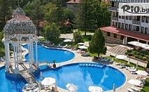 5-звездна почивка в Девин! 7 нощувки със закуски за двама възрастни с до две деца до 12г.  + басейни и СПА, от СПА хотел Орфей