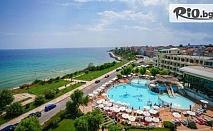 5-звездна почивка през Септември на брега на морето в Приморско! All Inclusive нощувка + 3 външни басейна, чадъри и шезлонги на плажа + Безплатно за дете до 12 г, от Хотел Перла Бийч Лъкшъри