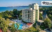 5-звездна почивка в Приморско! Нощувка на база All Inclusive + външен басейн, чадъри и шезлонги, и Безплатно на дете до 11.99г., от Хотел Перла Роял на 15 метра от Южния плаж