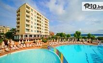4-звездна почивка в Приморско! Нощувка на база All Inclusive + 3 външни басейна, чадъри и шезлонги и Безплатно настаняване на дете до 11.99г., от Хотел Перла Бийч I на 20м. от Северния плаж