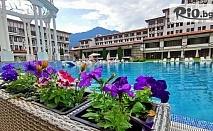 5-звездна СПА почивка в Девин! 2, 3 или 5 нощувки със закуски + басейни, от СПА хотел Орфей