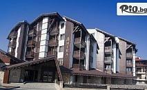 5-звездна Уикенд СПА почивка в Банско до края на Ноември! Нощувка със закуска и възможност за вечеря за Двама + вътрешен басейн и релакс зона + дете до 13г. безплатно, от Хотел Амира
