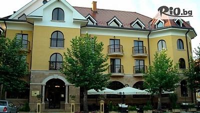 Бутиков лукс в Хисаря до края на Октомври! Нощувка със закуска + СПА център, в Хотел Чинар 3*
