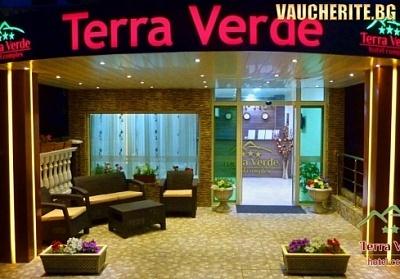 8-ми декември в Орешак! 2 или 3 нощувки + ползване на сауна, релакс зона и контрастен душ от хотел Тера Верде