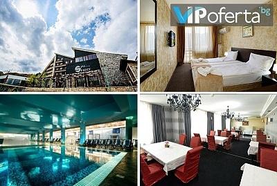 Делнични и уикенд пакети със закуска и вечеря или закуска, обяд и вечеря + минерален басейн и СПА в Хотел Селект, Велинград