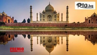 8-дневна екскурзия до Индия! 7 нощувки със закуски в хотели 4*, двупосочен самолетен билет и екскурзовод, от Премио Травел