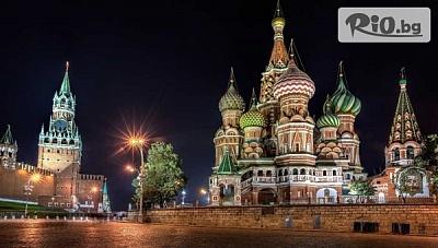 8-дневна екскурзия до Русия - древна и съвременна! 7 нощувки със закуски, самолетен двупосочен билет, богата туристическа програма, застраховка и входни такси, от Никона Травел