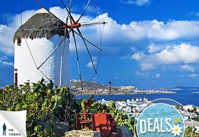 5 дни, Гърция, Миконос 2/3*: 4 нощувки, закуски, транспорт